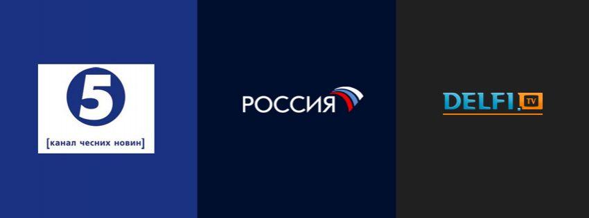 b_850_315_16777215_00_images_iliustracijos_2015_vilnius_atpazink_propoganda.jpg