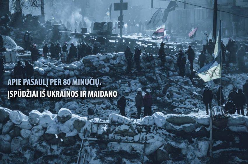 Anonsui panaudota Deniso Bezrukich fotografija